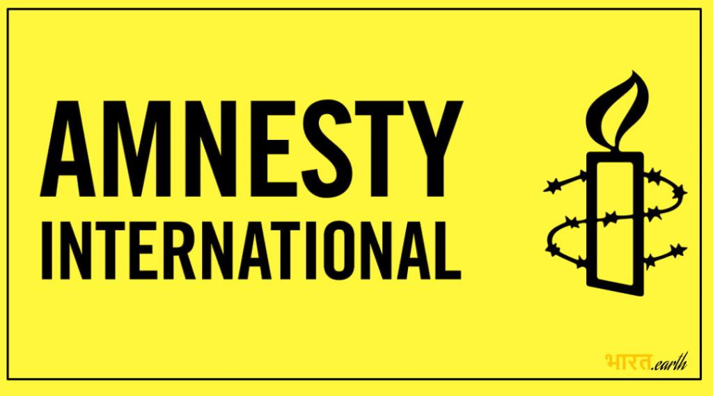 Amnesty International on Pegasus Spyware