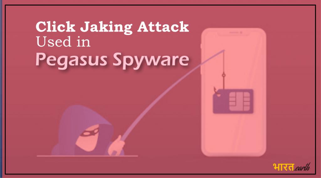 Clickjacking technique used in Pegasus Spyware
